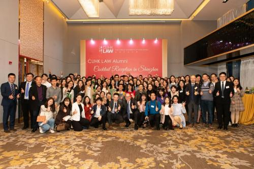 Law Alumni Cocktail Reception in Shenzhen on 5 January 2020